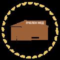 Travna-Icon-Factory